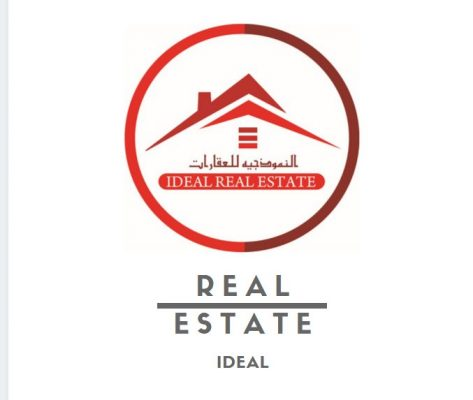 Studios and apartments for rent in Sharjah at good prices 0509901210 IDEAL REAL ESTATE
